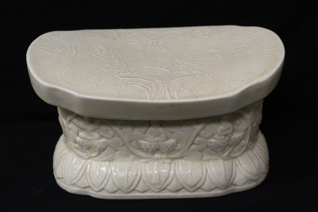 Chinese Song style white porcelain pillow
