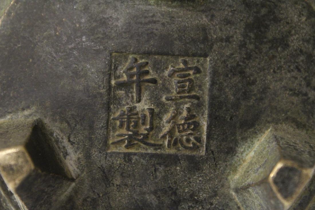 Chinese bronze covered censer - 9