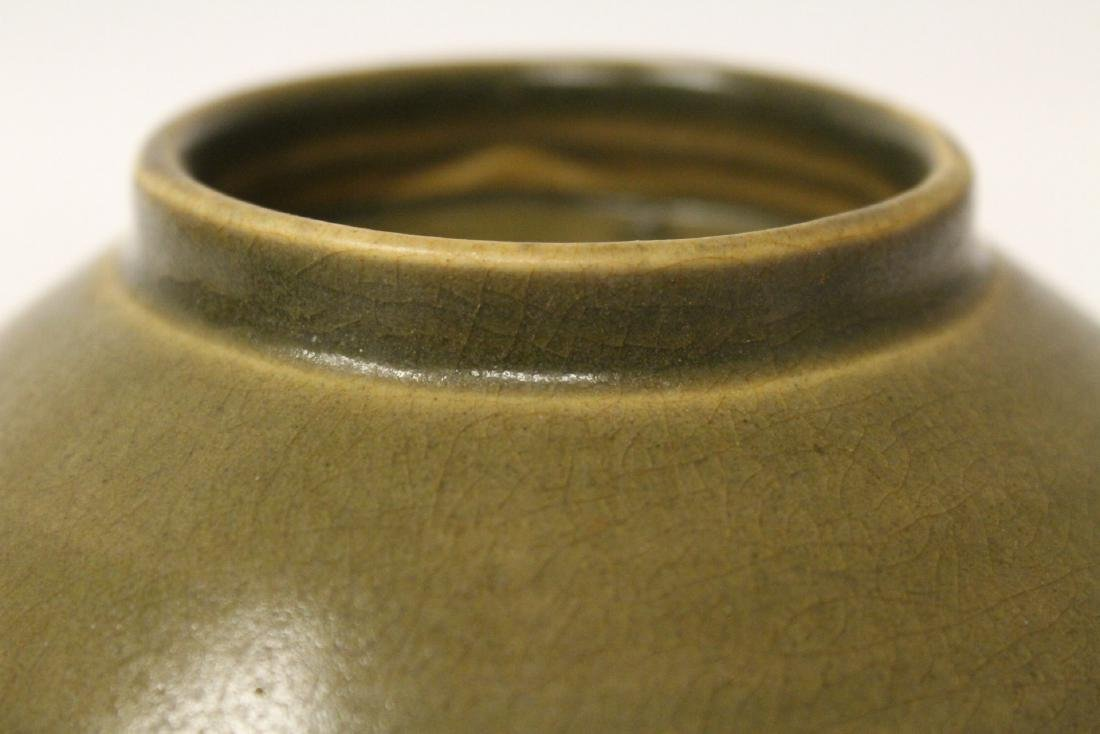 Chinese Song style porcelain bowl - 10