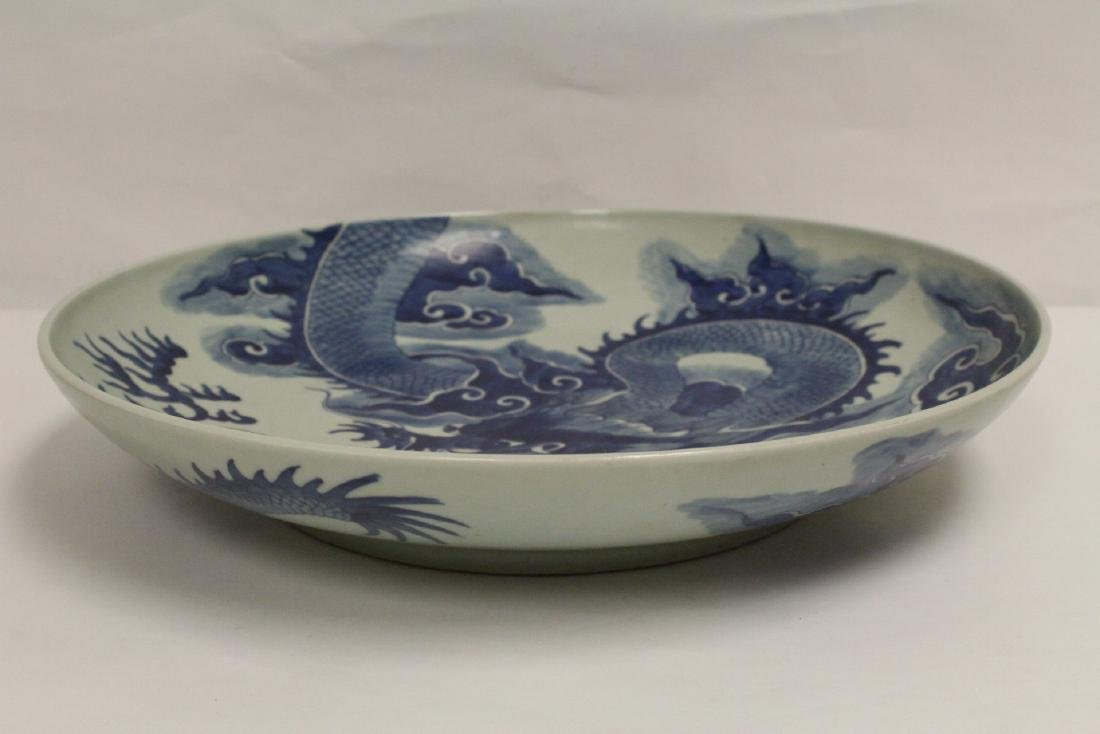 A large Chinese blue and white charger - 2