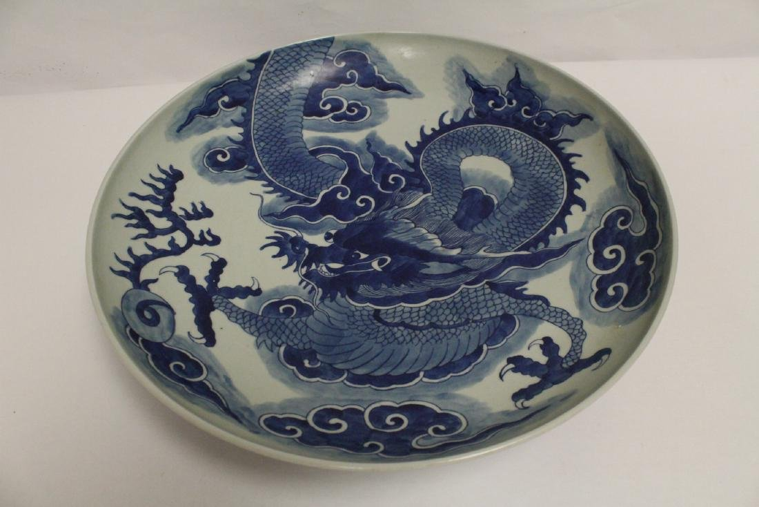 A large Chinese blue and white charger - 4