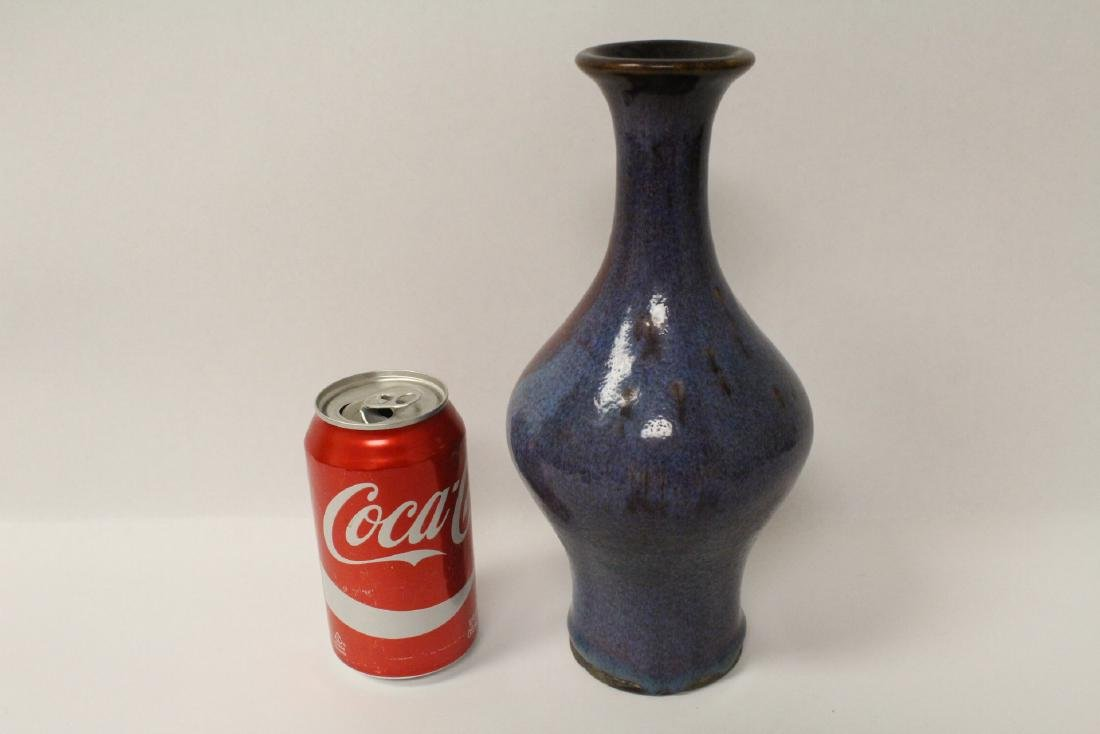 Chinese Song style vase