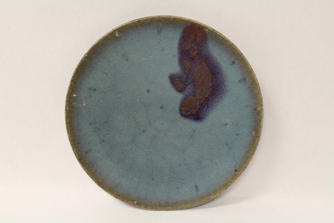Chinese Song style porcelain plate