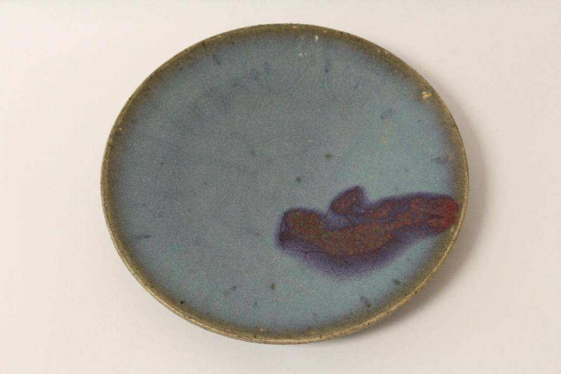 Chinese Song style porcelain plate - 3