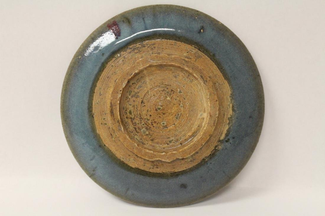 Chinese Song style porcelain plate - 9