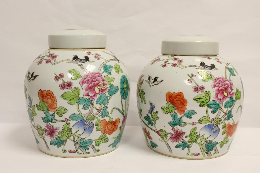 2 Chinese famille rose porcelain covered jars