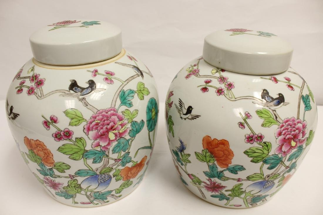 2 Chinese famille rose porcelain covered jars - 7