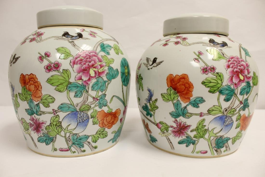 2 Chinese famille rose porcelain covered jars - 8