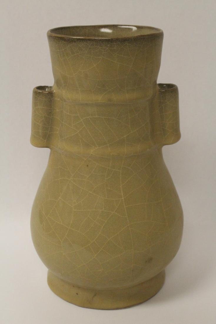 Song style porcelain vase
