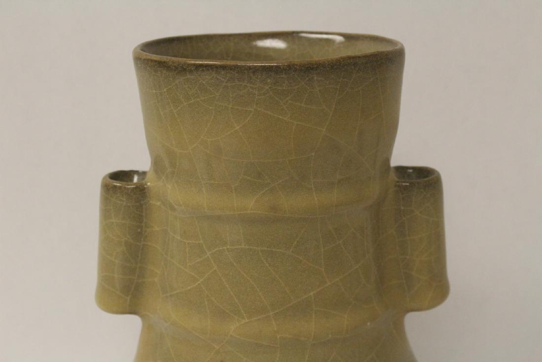 Song style porcelain vase - 2