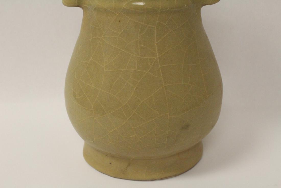 Song style porcelain vase - 3