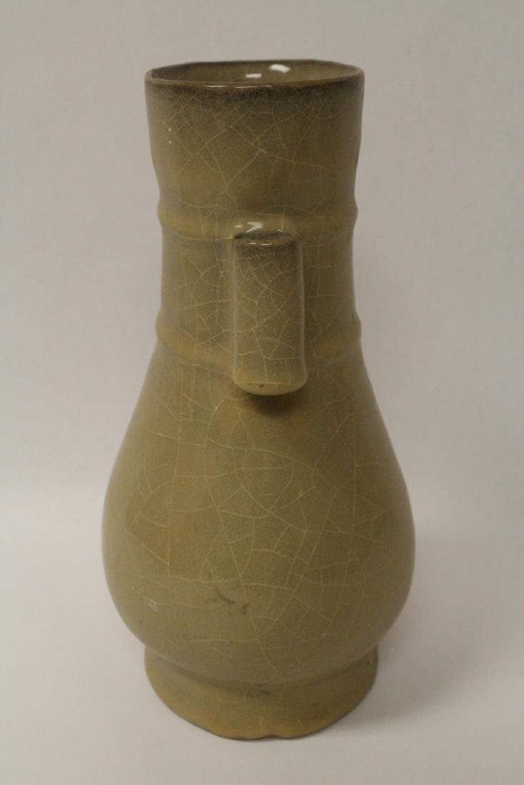 Song style porcelain vase - 6