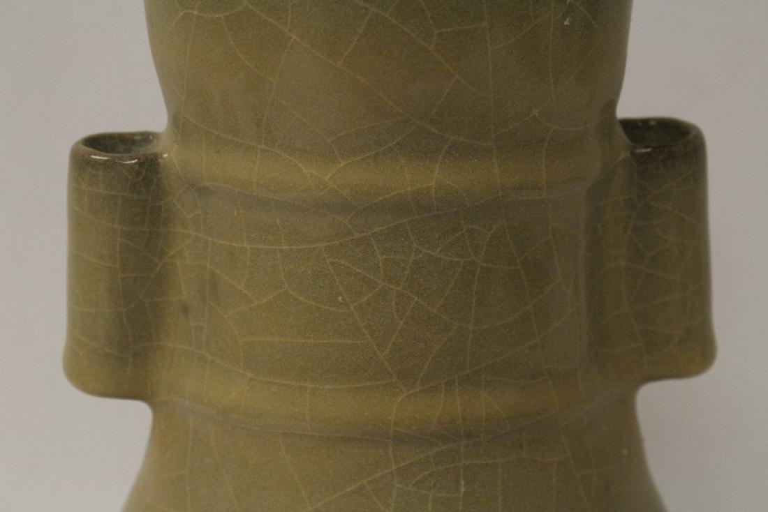 Song style porcelain vase - 8