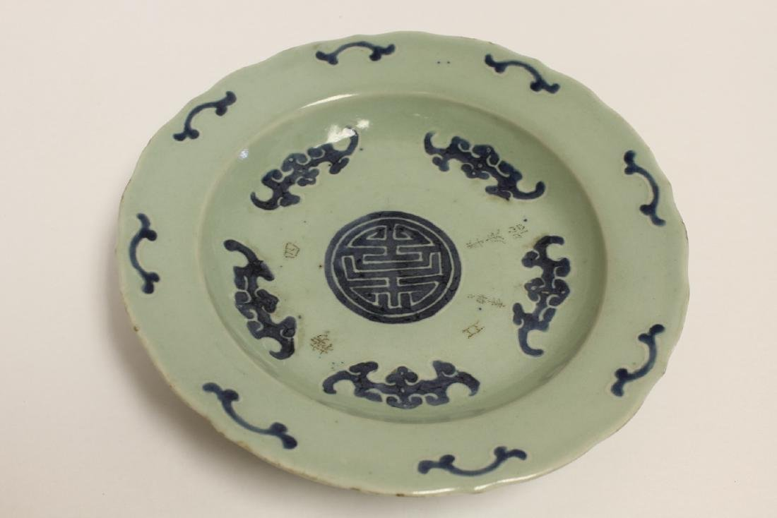 Chinese celadon porcelain plate - 10
