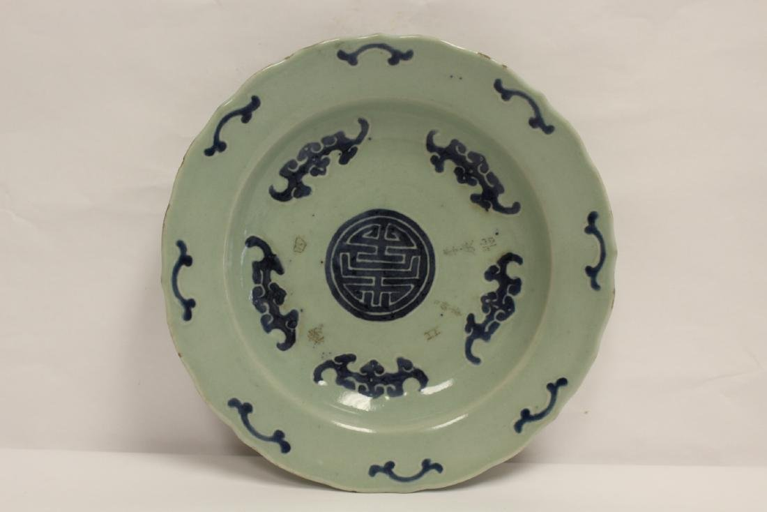 Chinese celadon porcelain plate