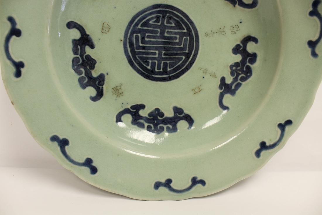 Chinese celadon porcelain plate - 5