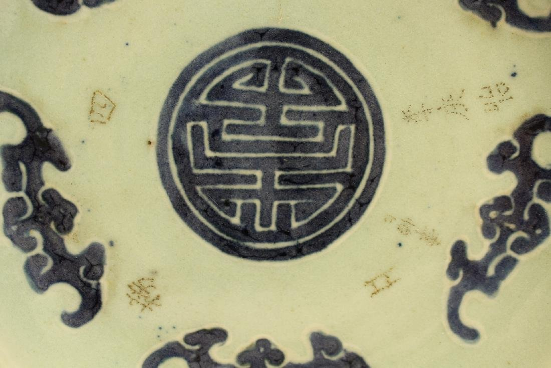 Chinese celadon porcelain plate - 6