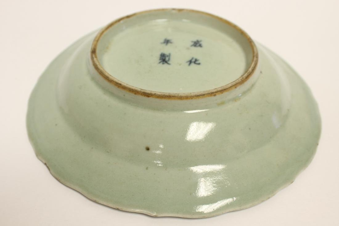 Chinese celadon porcelain plate - 8
