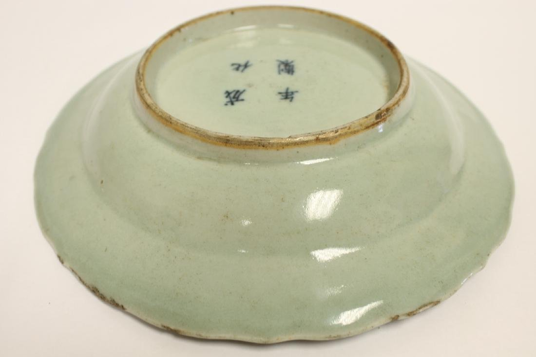 Chinese celadon porcelain plate - 9
