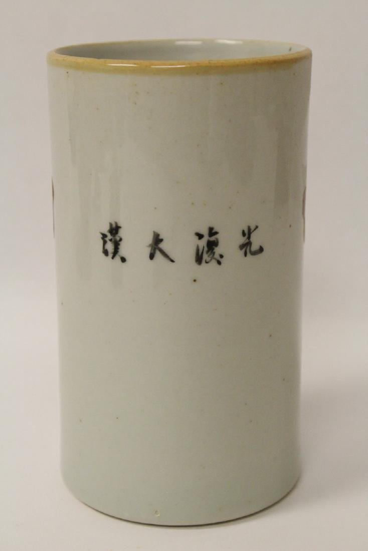 Chinese famille rose porcelain brush holder - 3