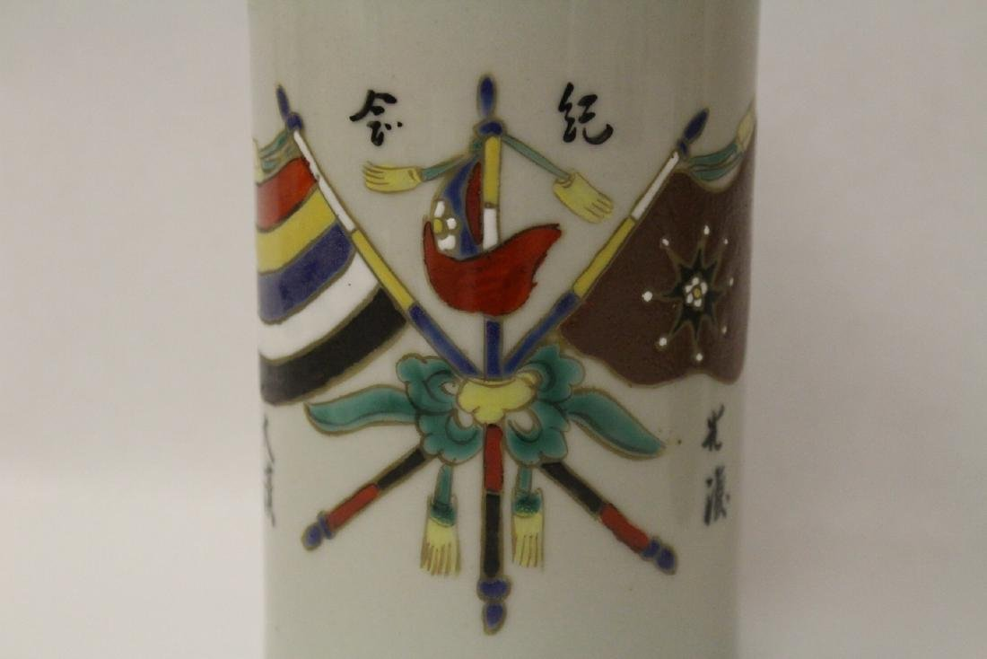Chinese famille rose porcelain brush holder - 6