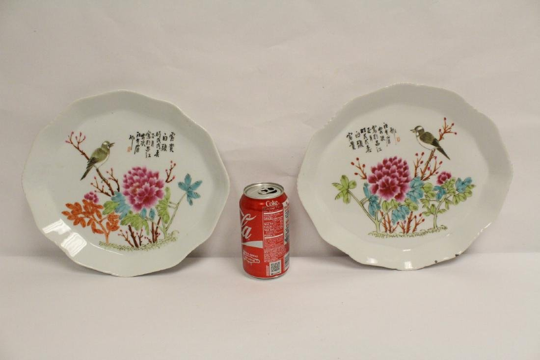 2 Chinese famille rose porcelain oval trays