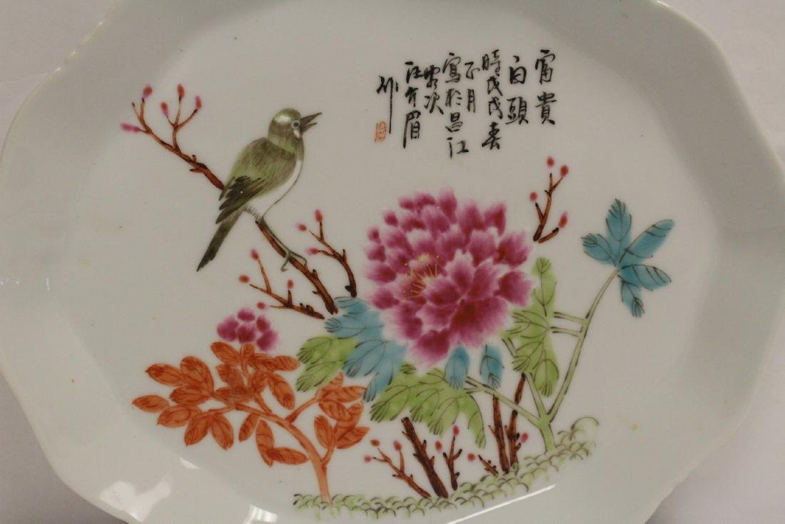 2 Chinese famille rose porcelain oval trays - 3