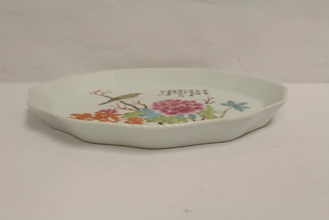 2 Chinese famille rose porcelain oval trays - 4