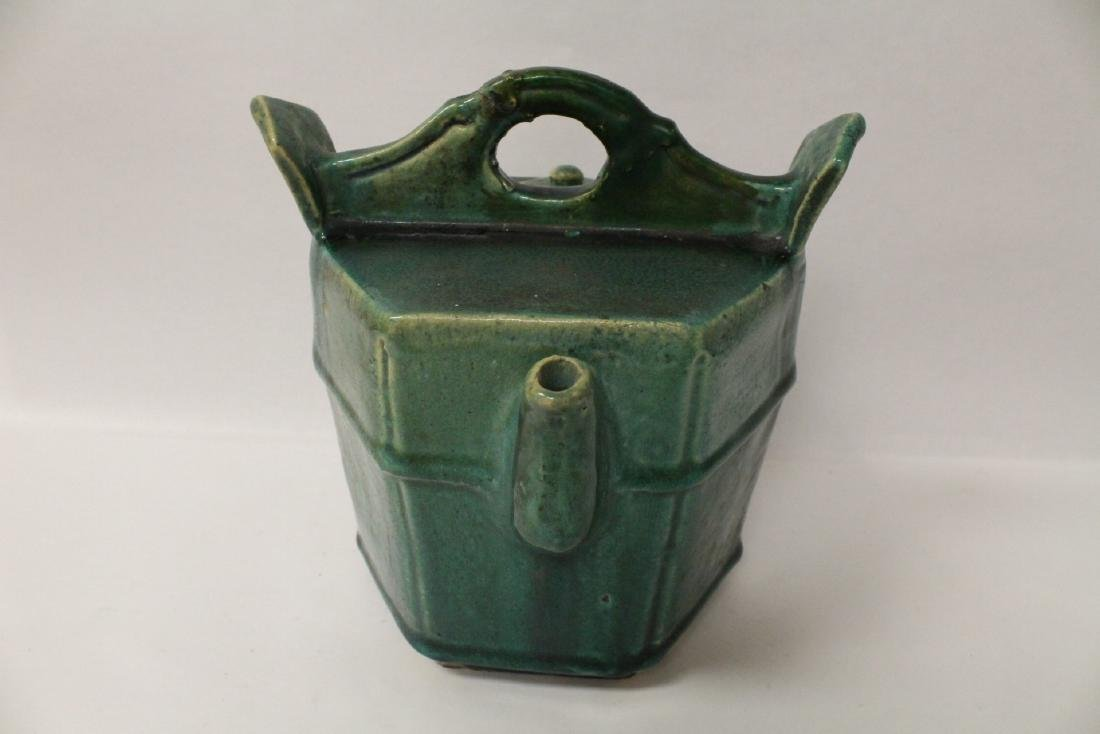 Unusual Chinese green glazed water server