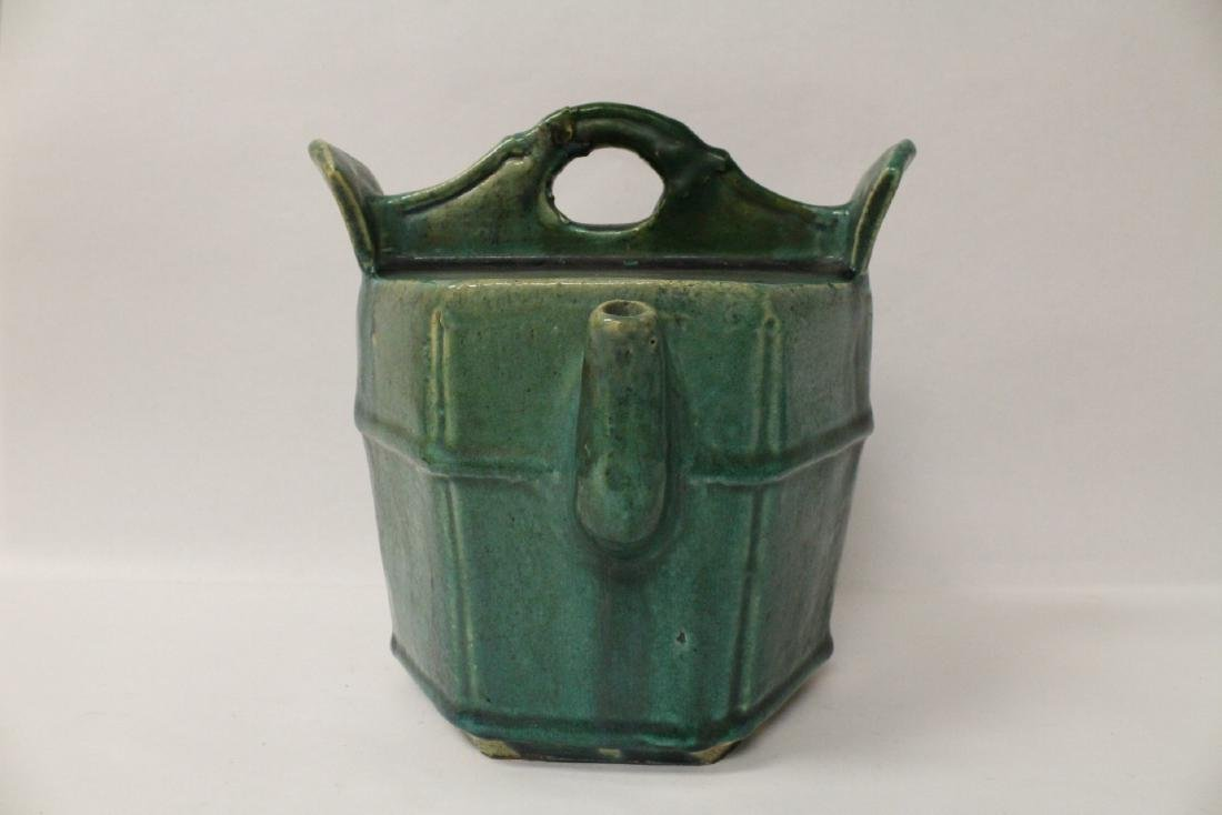 Unusual Chinese green glazed water server - 2