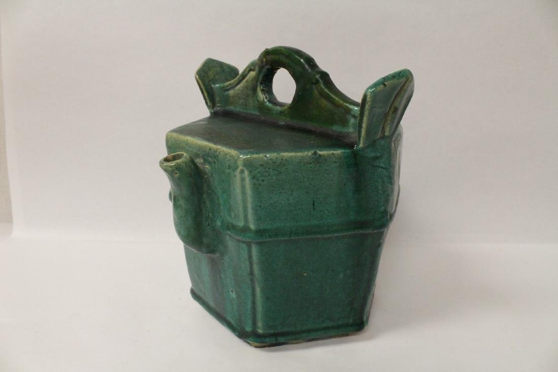 Unusual Chinese green glazed water server - 3