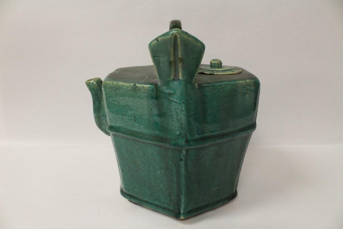 Unusual Chinese green glazed water server - 4