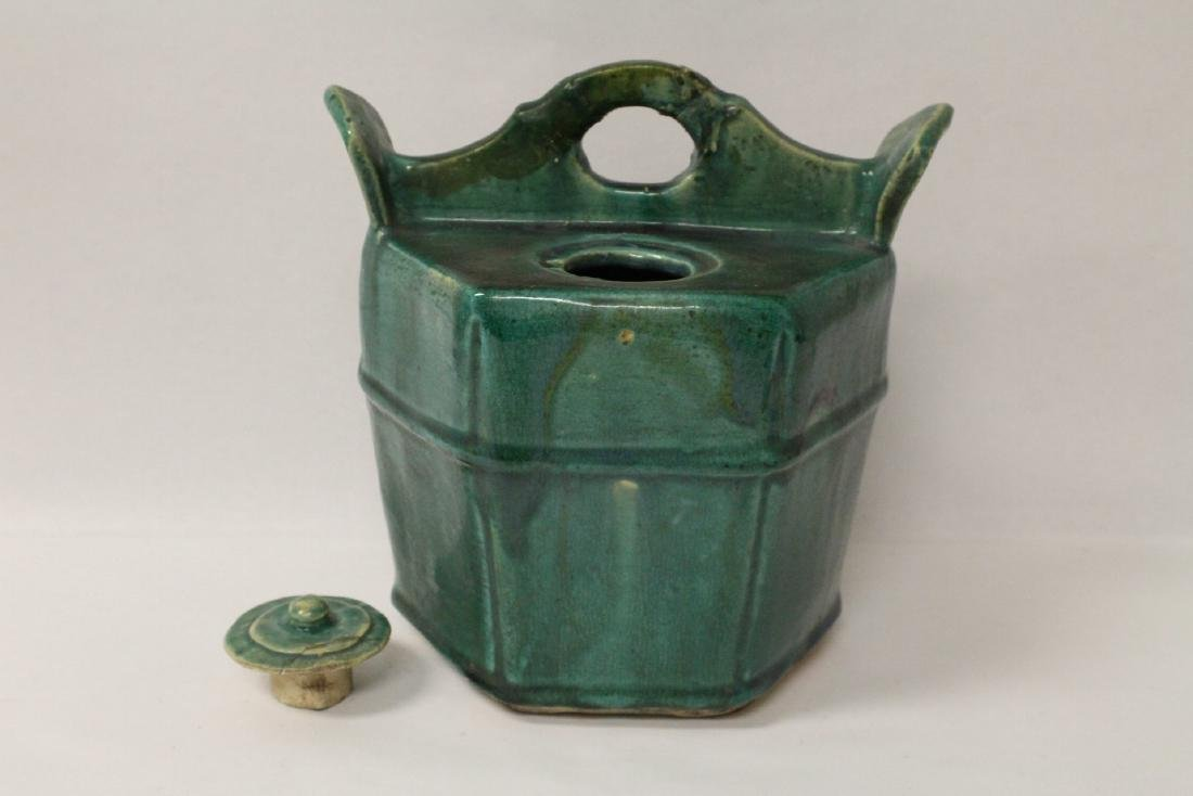 Unusual Chinese green glazed water server - 5