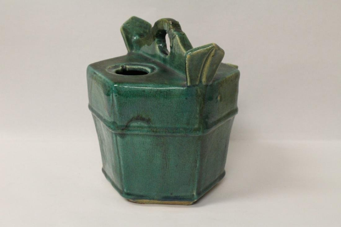 Unusual Chinese green glazed water server - 8