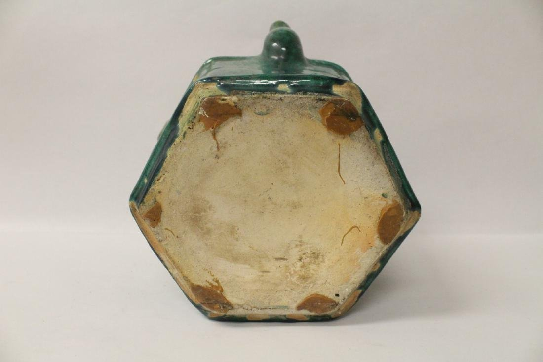 Unusual Chinese green glazed water server - 9