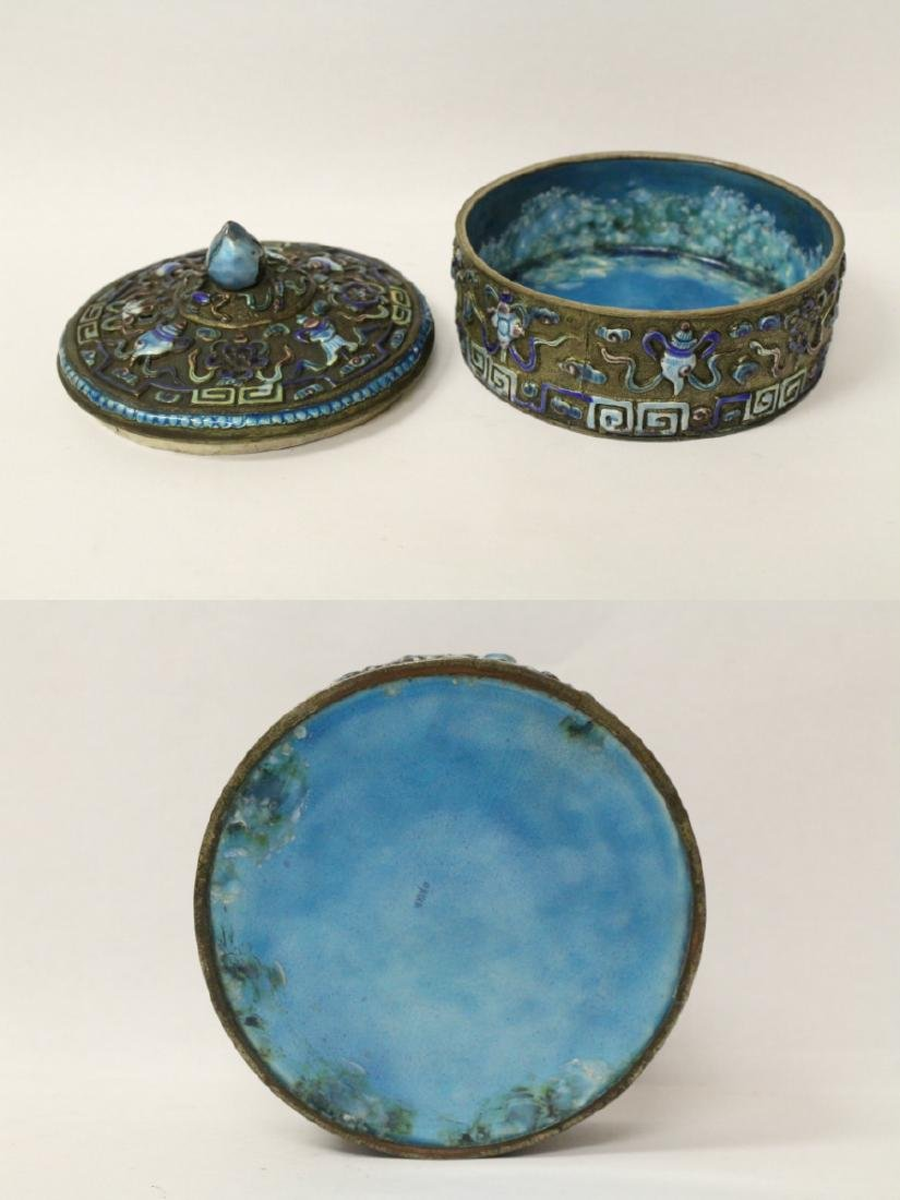Chinese antique enamel box & a box with compass - 3