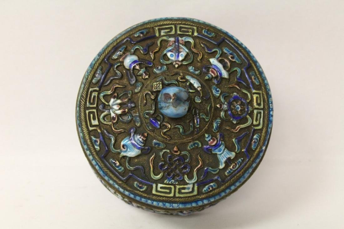Chinese antique enamel box & a box with compass - 5