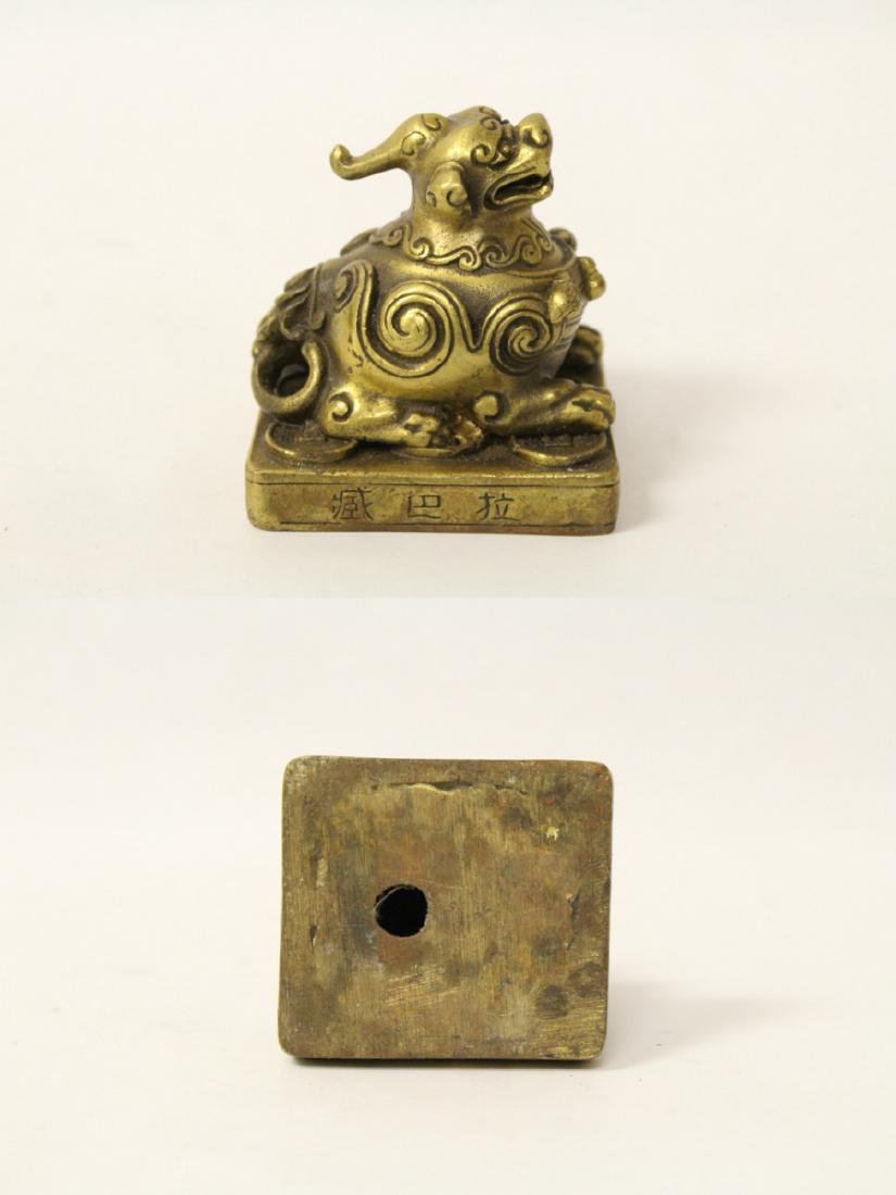 5 Chinese miniature bronze ornaments - 5