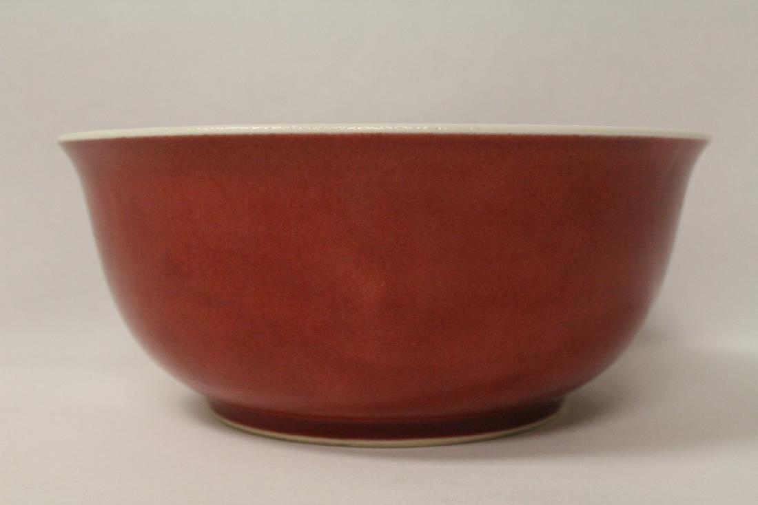 Chinese red glazed porcelain bowl
