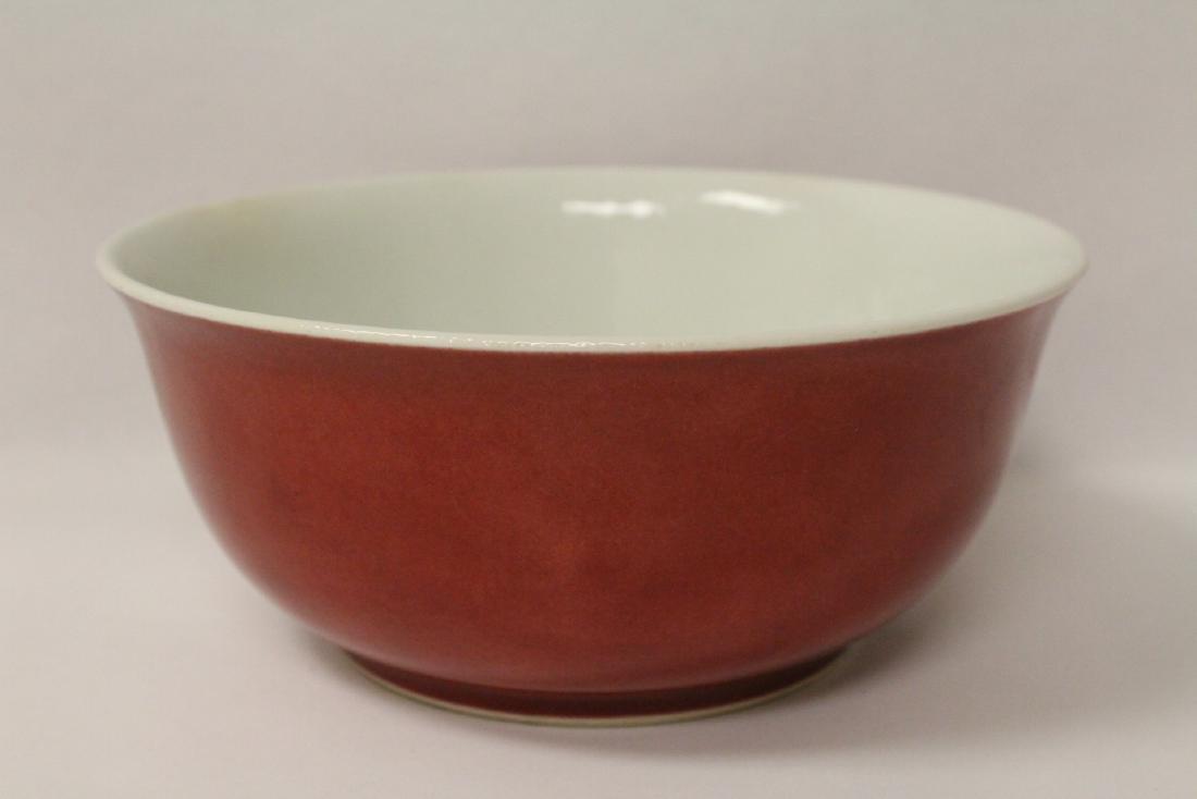 Chinese red glazed porcelain bowl - 2
