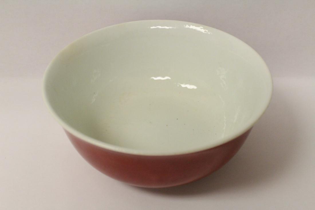 Chinese red glazed porcelain bowl - 3