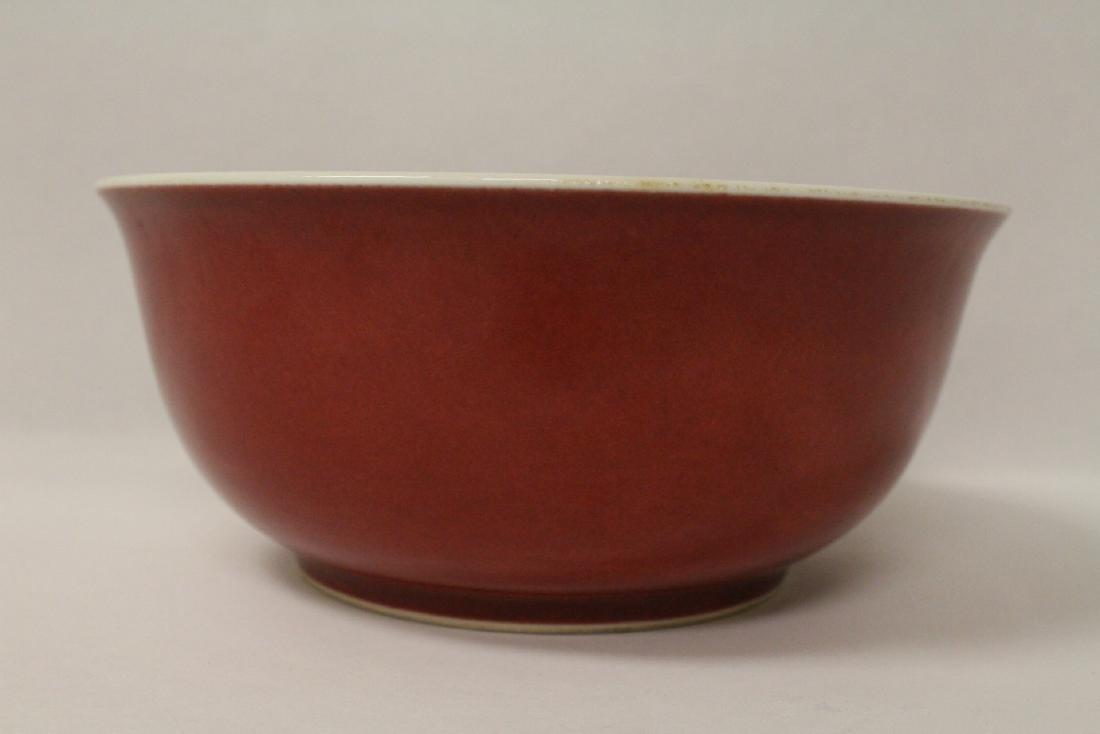 Chinese red glazed porcelain bowl - 4