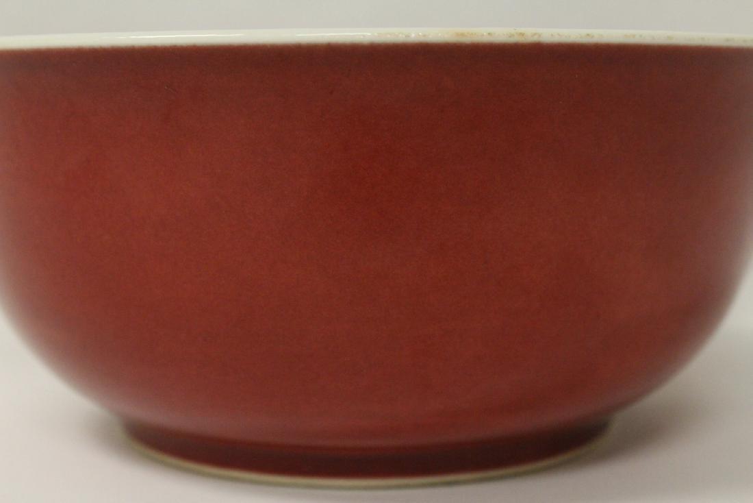 Chinese red glazed porcelain bowl - 5