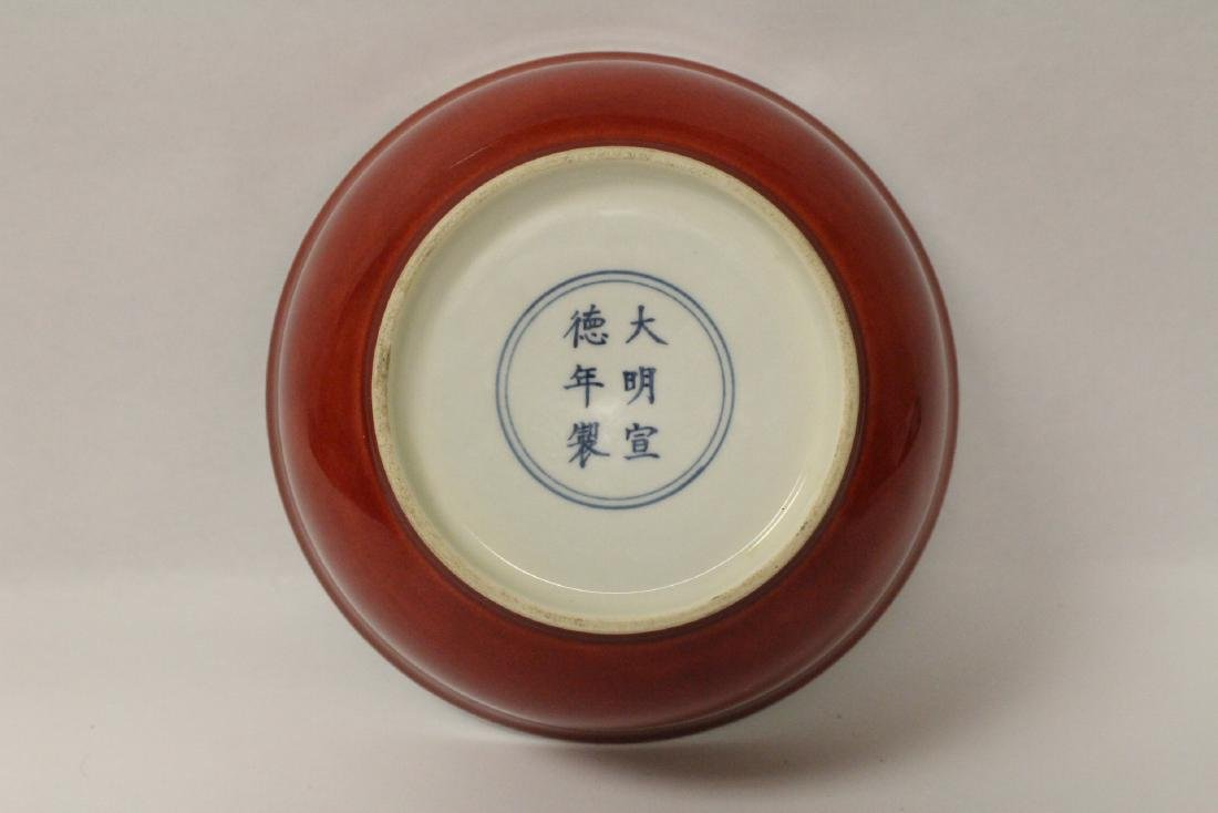 Chinese red glazed porcelain bowl - 6