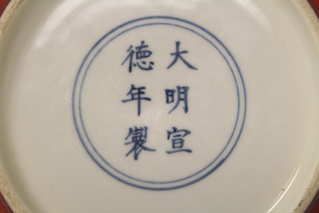 Chinese red glazed porcelain bowl - 7