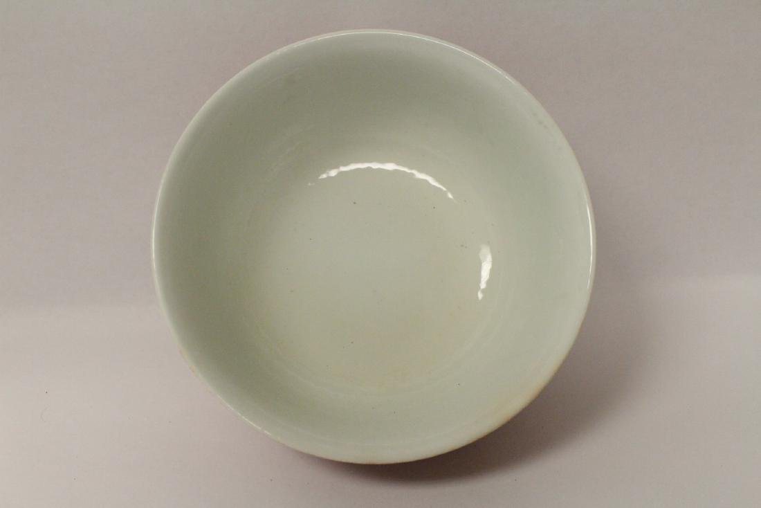 Chinese red glazed porcelain bowl - 8