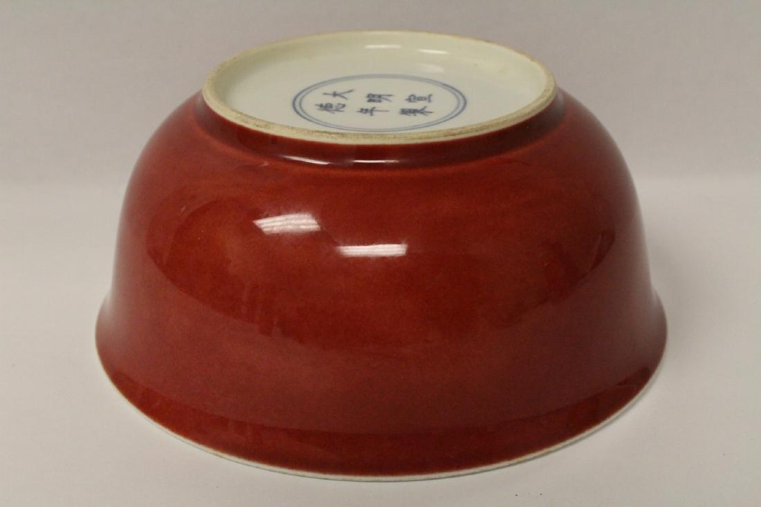 Chinese red glazed porcelain bowl - 9