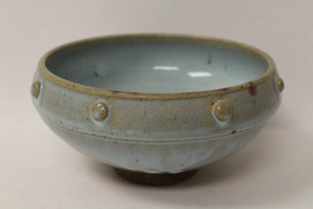 A Song style porcelain water basin - 2