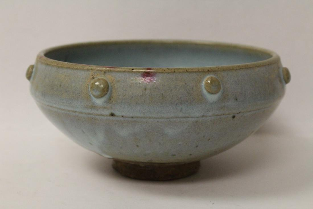 A Song style porcelain water basin - 4