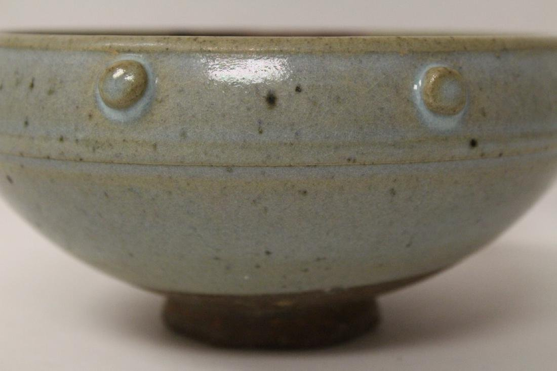 A Song style porcelain water basin - 5